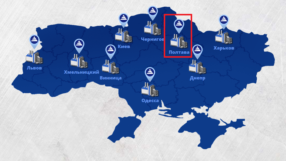 Металл Холдинг Полтава