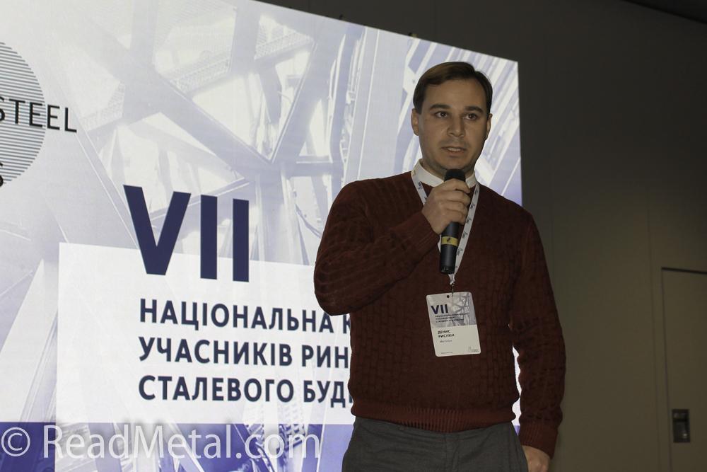 Денис Рисухин Метипол
