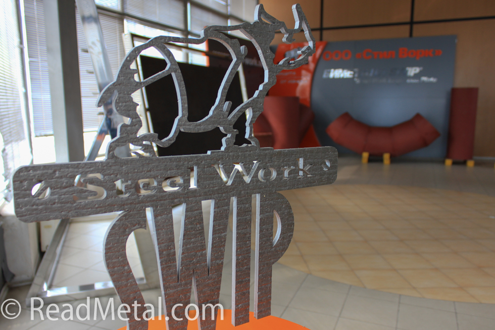 Носорог - символ компании Steel Work