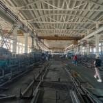 Завод Славсант (Павлоград)